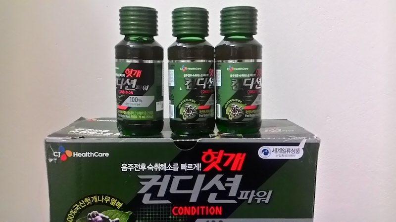 Sản phẩm nước giải rượu Hàn Quốc Condition CJ