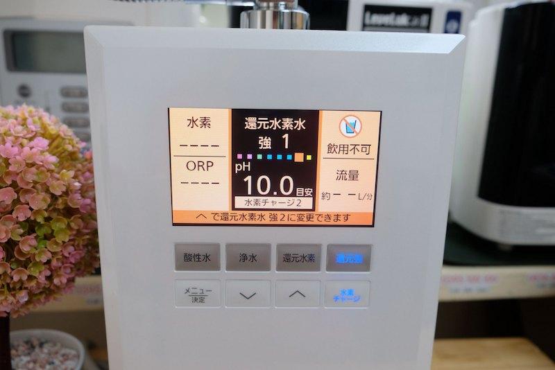 Nước ion kiềm từ máy TK-HS92 luôn đạt tiêu chuẩn tốt cho sức khỏe