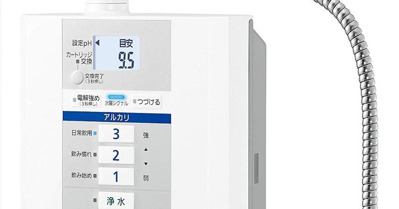 TK-AS30 có tông trắng tự nhiên giúp tạo cảm giác sạch sẽ, hiện đại