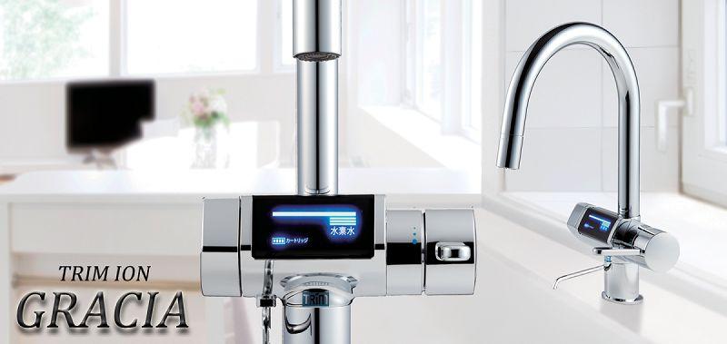 Máy lọc nước điện giải Trim ion Gracia